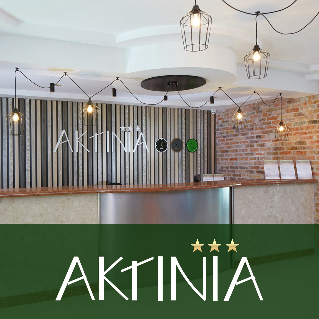 Хотел Актиния